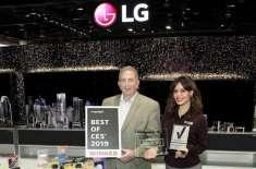 ایل جی الیکٹرانکس نے عالمی ٹیکنالوجی نمائش میں 140 سے زائد ایوارڈز جیت ..