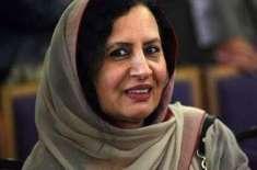گور نر پنجاب کی اہلیہ بیگم پروین سرور کی زیر نگرانی علامہ اقبال انٹر ..