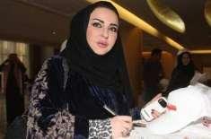 سعودی خواتین صحافیوں کو خوش خبری سُنا دی گئی