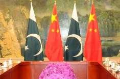 چین نے پاکستان کی 8.7 ارب ڈالر کی برآمدات پر ڈیوٹی ختم کردی
