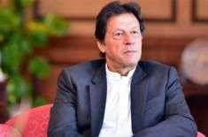 وزیر اعظم عمران خان کل (منگل ) سے سعودی عرب کا دورہ کریں گے