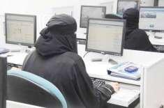 جدہ: لاکھوں سعودی خواتین کی زندگی بدل گئی