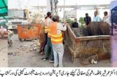 ڈپٹی کمشنر سیالکوٹ ڈاکٹر عمر شیر چٹھہ کا چارج سنبھالتے ہی شہر کے مختلف ..