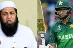 Imam is being unfairly criticised: Inzamam
