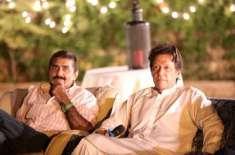 Imran Khan broadcasts domestic cricket: Javed Miandad falls on PM Misbehaving Haq, it is incomprehensible to give Misbah-ul-Haq ..