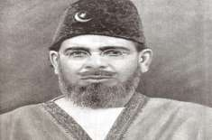 تحریک آزادی کے بانی مولانا محمد علی جوہرکی88ویں برسی 4 پرسوں جنوری ..