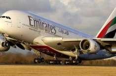ایمریٹس کے آپریشنز معمول کے مطابق جاری رہیں گے اور کسی تبدیلی کے بغیر ..