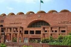 پاکستان کرکٹ بورڈ نے پی ایس ایل میچز دکھانے سے انکار کرنے والے بھارتی ..