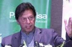 وزیراعظم عمران خان غصے میں ہیں، وہ کہتے ہیں جس نے جانا ہے جا سکتا ہے