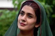 پاکستانی فنکار کبری خان کا ایک اور ٹیلنٹ سامنے آگیا