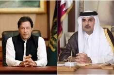 امیرِ قطر کا دورہ پاکستان رنگ لے آیا، قطر پاکستان کو 3 ارب ڈالر فراہم ..