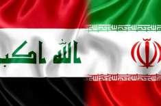 بحرین کی اپنے شہریوں کو فوری طور پر ایران، عراق چھوڑنے کی ہدایت