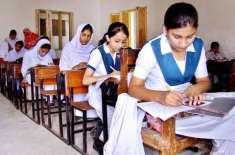 میٹرک کے سالانہ امتحان2020 کا آغاز 22 فروری 2020سے ہوگا