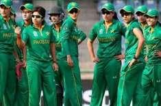 پاکستان اور انگلینڈ ویمنز کے مابین پہلا ون ڈے 9 دسمبر کو کھیلا جائے ..