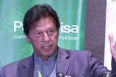 پاکستانی ٹیم کے دل میں بھارتی ٹیم کا خوف بیٹھا ہوا تھا ، وزیراعظم نے ..