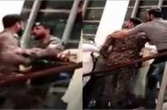 اسلام آباد ائیرپورٹ پر اے ایس ایف اہلکاروں کی مسافروں سے بد تمیزی اور ..