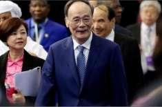 چینی نائب صدر وانگ کشان 26سے 28 مئی تک پاکستان کا دورہ کریں گے
