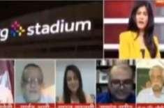 پاکستان کے خلاف زہر اُگلنے والی بھارتی اینکر کو پاکستانی تجزیہ کار ..