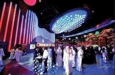 سعودی عرب روسی فلم فیسٹیول کی میزبانی کرے گا