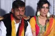 پاکستانی لڑکے کی محبت میں مبتلا خاتون جرمنی سے پاکستان پہنچ گئی