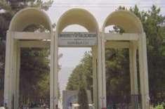 صوبائی حکومت کا بلوچستان یونیورسٹی جنسی ہراسانی اسکینڈل میں ملوث افراد ..