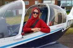 پاکستان کی خاتون سائنسدان نے بارش برسانے والا ہوئی جہاز کا انجن تیار ..