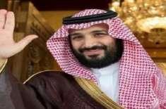 حکومت کو سعودی ولی عہد کے اعزاز میں دئے جانے والے عشائیے میں اپوزیشن ..
