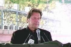 وزیراعظم کی ہدایت اوروزیراعلیٰ پنجاب کی منظوری سے 31رکنی میڈیا سٹریٹجی ..