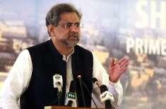 شاہد خاقان عباسی اور سابق سیکرٹری پیٹرولیم ارشد مرزا کی چار ہفتوں کے ..