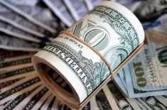 ڈالر کی قیمت میں کمی ، روپیہ مزید مستحکم ہو گیا