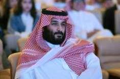سعودی ولی عہد شہزادہ محمد بن سلمان  شام 7 بجے نور خان ائیر بیس پر لینڈ ..