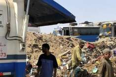 چائینز کمپنی نے صفائی ستھرائی پر مامور 716افغان باشندوں کو ملازم رکھ ..