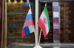 روس کا ایران کے لیے ویزوں کا اجراء بند کرنے کا اعلان