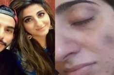 محسن عباس کو انڈسٹری میں لانے والے شخص خالد بٹ نے تمام تر حقیقت بیان ..