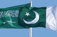 سعودی عرب کی جانب سے فراہم کردہ ادھار تیل کی ادائیگی جلد کرنے کی کوئی ..