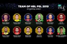 psl dream team announced