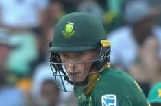 جنوبی افریقہ نے دوسرے ون ڈے میں پاکستان کو 5وکٹوں سے شکست دیدی