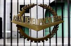 ایشیائی ترقیاتی بینک اور چائنہ گیس ہولڈنگ کے درمیان 20 ملین ڈالر کے ..