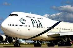 پی آئی اے کی سیالکوٹ سے روانہ ہونے والی پروازوں کے شیڈول میں عارضی ..