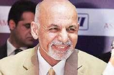 افغان الیکشن کمیشن نے 6 ماہ بعد ڈاکٹر اشرف غنی کی صدارتی الیکشن میں ..