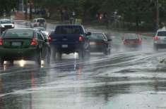 ملک کے بیشتر حصوں میں موسم خشک رہے گا،لاہور میں کہیں کہیں ہلکی بارش ..