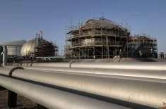 سعودی آئل کمپنی آرامکو کمپنی کا دسمبر یا جنوری میں آئی پی اوجاری ..