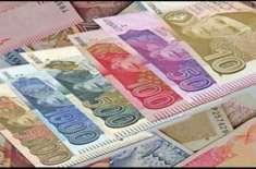 مختلف وزارتوں اور ڈویژنوںکے ترقیاتی منصوبوں کے لئے 84 ارب 42کروڑ83 لاکھ ..
