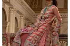 عشق کو آزما کے دیکھ لیا ہے' اداکارہ مایا علی