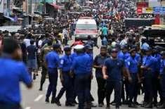 سری لنکا دھماکوں میں ملوث مقامی گروہ کے لیڈر نے خود کشی کر لی