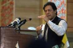 وزیر اعظم عمران خان نے وفاقی کابینہ کا اجلاس کل منگل20 اگست کو طلب کرلیا