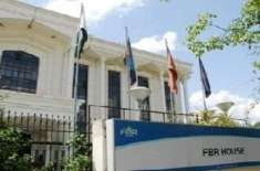 ایف بی آر کی جانب سے ٹیکس گزاروں کی سہولت کے لئے اقدامات کاسلسلہ جاری