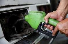 عالمی منڈی میں تیل کی قیمت میں اضافہ ، پاکستان میں پٹرولیم مصنوعات ..