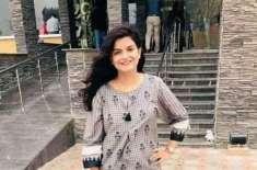 نمرتا کی پوسٹ مارٹم رپورٹ جاری، رواں ہفتہ بجائے ایک ماہ بعد عدالتی ..