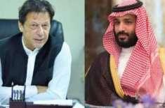 سعودی ولی عہد شہزادہ محمد بن سلمان کی وزیراعظم عمران خان کے سامنے گذشتہ ..